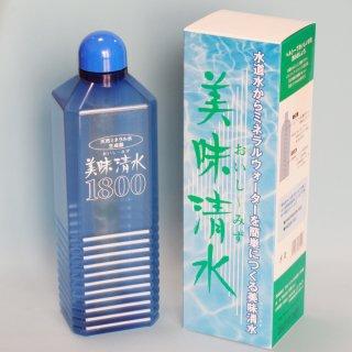天然ミネラル水生成器『美味清水』