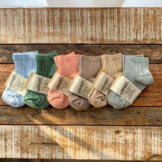 collegien - rib ankle socks