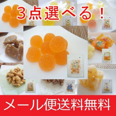 プチゼリー(たんかん)&選べるお菓子セット