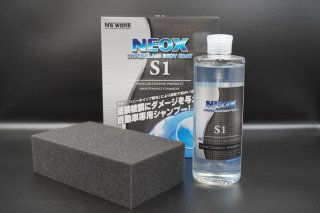 <img class='new_mark_img1' src='https://img.shop-pro.jp/img/new/icons25.gif' style='border:none;display:inline;margin:0px;padding:0px;width:auto;' />NEOX CAR SHAMPOO S1