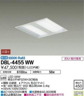 DBL-4455WW ベースライト 大光電機(DAIKO)