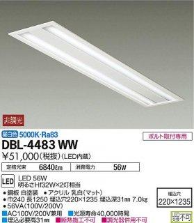 DBL-4483WW ベースライト 大光電機(DAIKO)