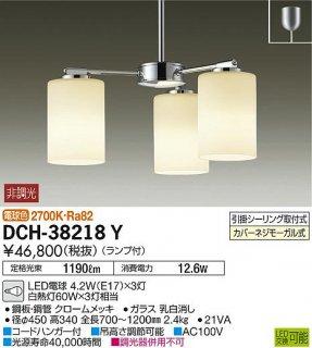 DCH-38218Y シャンデリア 大光電機(DAIKO)