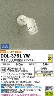 DOL-3761YW 屋外灯 大光電機(DAIKO)