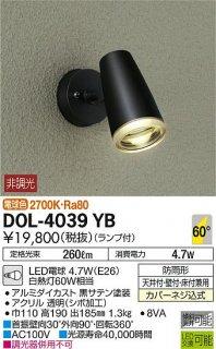 DOL-4039YB 屋外灯 大光電機(DAIKO)