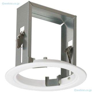 ERP125-100  オプション 岩崎電気照明器具