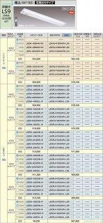 LEKRJ419524W-LS9 『LEERJ-41903-LS9+LEEM-40523W-01』  ベースライト 非常灯 リモコン別売 LED 東芝施設照明