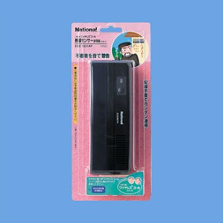 ECE1821AP ワイヤレスコール 小電力型 パナソニック(Panasonic)