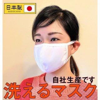 マスク 日本製 洗えるマスク 家庭用マスク 裏起毛タイプ 1枚入り (32121)【送料無料】[送料無料] サイクルウェア 自転車ウェア サイクルジャージ