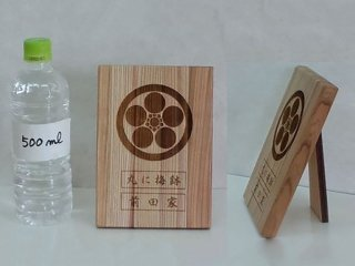 おび杉製家紋楯