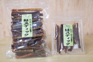 鮭スティック(北海道産)