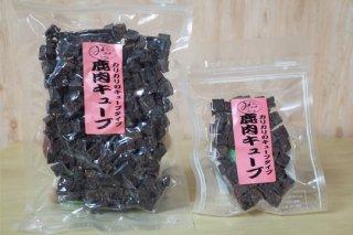 鹿肉キューブ(岡山県産)
