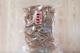 豚耳細切(沖縄県産)