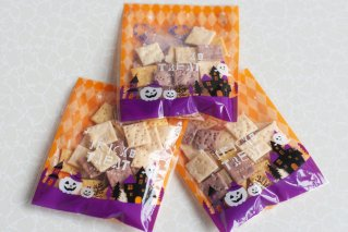 【Bark】無添加はちみつ野菜クッキー ミックス 25g[手作りおやつ]