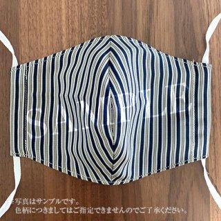松の会オリジナルマスク