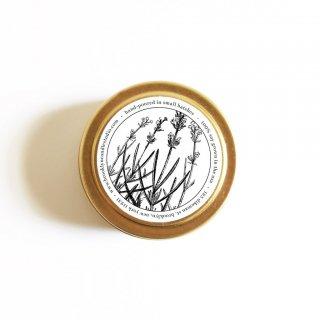ゴールド トラベル キャンドル(ラベンダー | Lavender) | Brooklyn Candle Studio