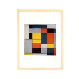 Piet Mondrian(ピエト・モンドリアン)  「No. VI / Composition No.II」 1920 アートプリント フレームセット