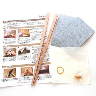 [おまとめ割引15%引き]えこはしくん手作り箸キット はんのき(50〜99個)