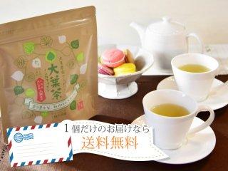 【メール便で送料無料】大葉農家さんがつくった 大葉茶 ノンカフェイン