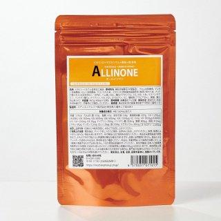 ALLINONE(オールインワン)<br />サプリメント