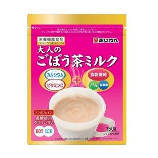大人のごぼう茶ミルク 150g