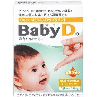 BabyD(ベイビーディ)<br />液体サプリメント