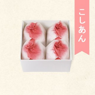 こし餡いちごの福 4個入(004)