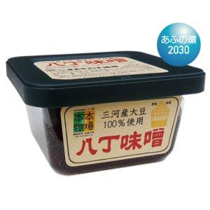 三河産大豆の八丁味噌300g