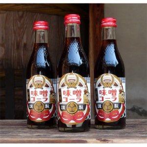 岡崎味噌コーラ