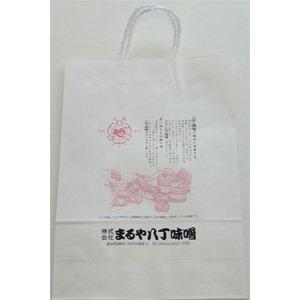 紙袋 白色(縦長)
