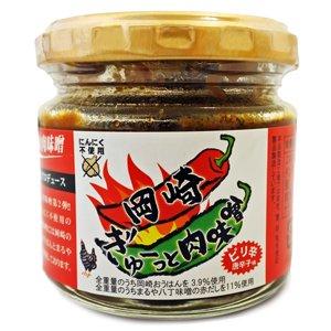 岡崎ぎゅーっと肉味噌 ピリ辛唐辛子味