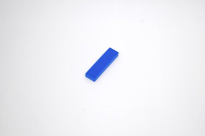チップタイプ 95mm×25mm×10mm ブルー