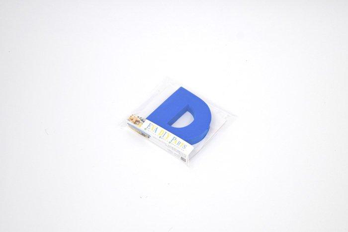 EVA DIY PARTS D ブルー