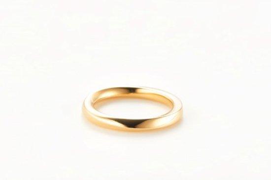 large mobius ring