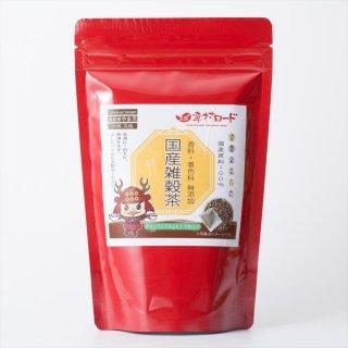 国産雑穀茶