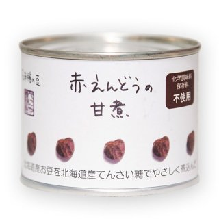 豆の甘煮 赤えんどう