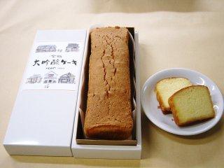 佐渡地鶏ひげ卵を使った「金鶴」大吟醸ケーキ
