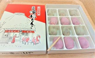 【期間限定商品】紅白澤根だんご3箱&澤根だんご3箱