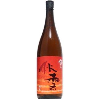 【日本酒】出雲富士 秋雲 純米 ひやおろし 1.8L
