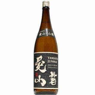 【日本酒】英君 山廃純米 愛山 1.8L