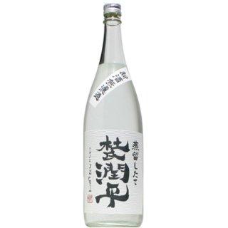 【芋焼酎】杜氏潤平 蒸留したて 新酒 無濾過 1800ml