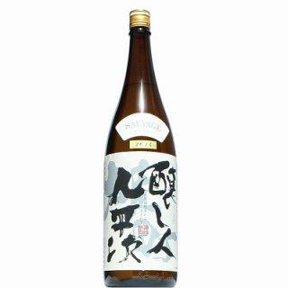 【日本酒】醸し人九平次 純米大吟醸 雄町 1800ml  ※2月18日入荷予定