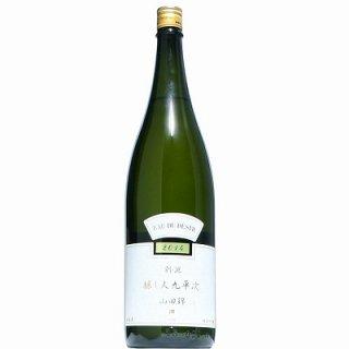 【日本酒】醸し人九平次 純米大吟醸 別誂 27BY 1800ml