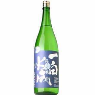 【日本酒】一白水成 純米吟醸 1800ml