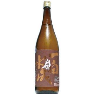 【日本酒】一白水成 純米吟醸 山田錦 1800ml