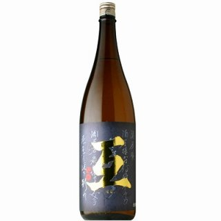 【日本酒】互 純米吟醸 1800ml
