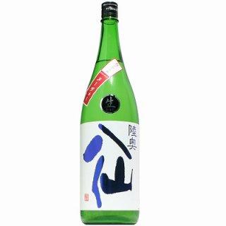 【日本酒】陸奥八仙 特別純米 ヌーボー おりがらみ 生 1800ml