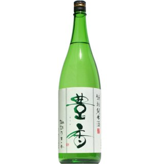 【日本酒】豊香 辛口 特別純米 1800ml
