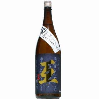【日本酒】互 純米吟醸 先発 生 1800ml
