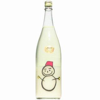 【日本酒】仙禽 しぼりたて活性にごり 雪だるま 生 1800ml